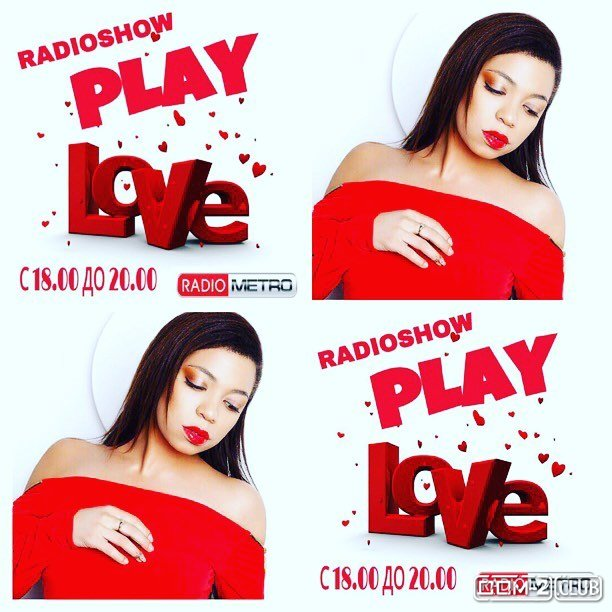 ������ ������� � ������ �� Play Love Show